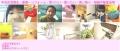 京都の住まいの再生と売買・新築・リフォームの総合専門店 【株式会社レナトス】