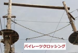 上級アイテム5