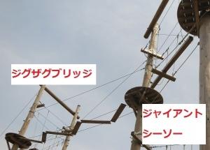 上級アイテム7