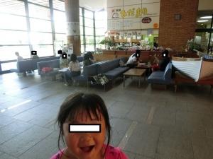 半田博物館4
