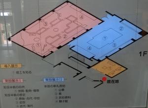 半田博物館5