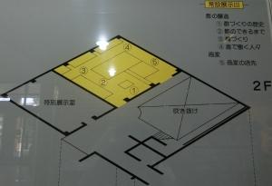 半田博物館12