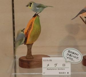 半田博物館17