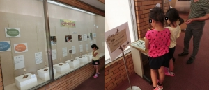 半田博物館20