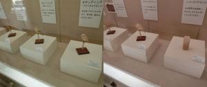 半田博物館21