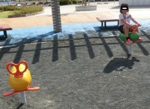 石津西公園3