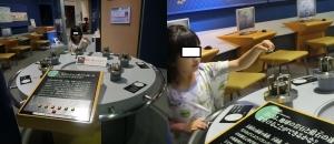 焼津展示室1