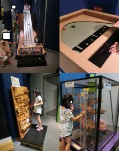 焼津展示室4