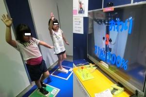 焼津展示室12