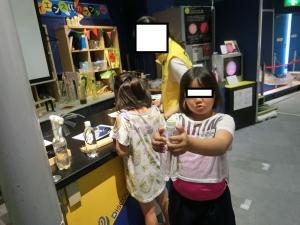 焼津展示室18
