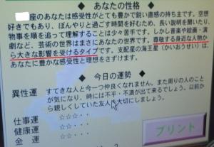 焼津展示室9-1