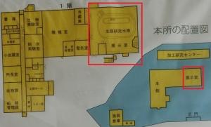 焼津水産研究2