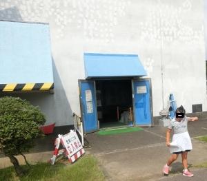 焼津水産研究3