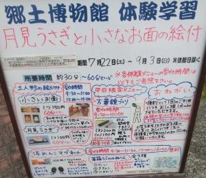 藤枝郷土文学15