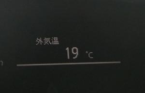 池すくすく4-1
