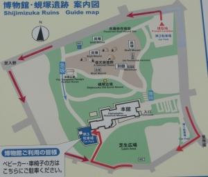 浜松博物館3