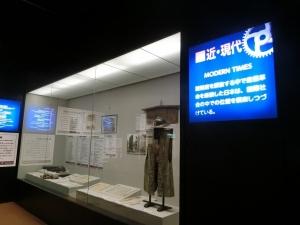 浜松博物館17