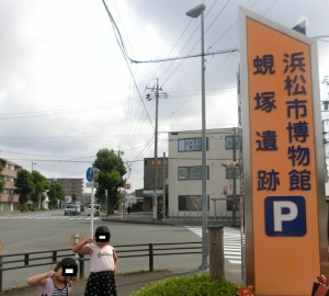 蜆塚公園1
