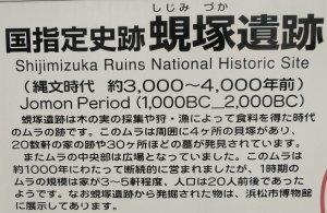 蜆塚公園4