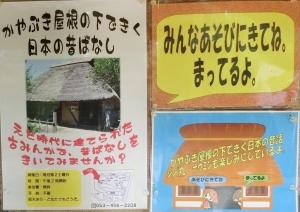 蜆塚公園14