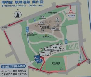 蜆塚公園15