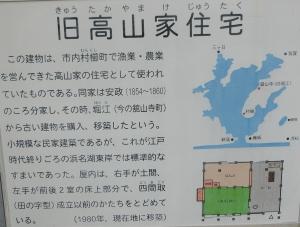 蜆塚公園12-1