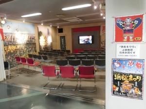 浜松まつり会館6