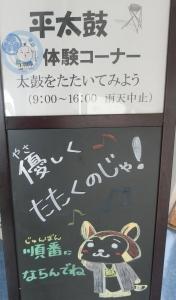 浜松まつり会館12
