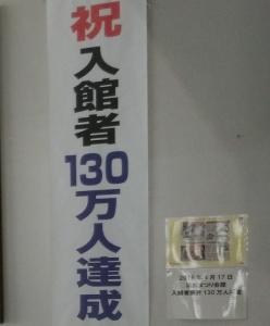 浜松まつり会館4-1