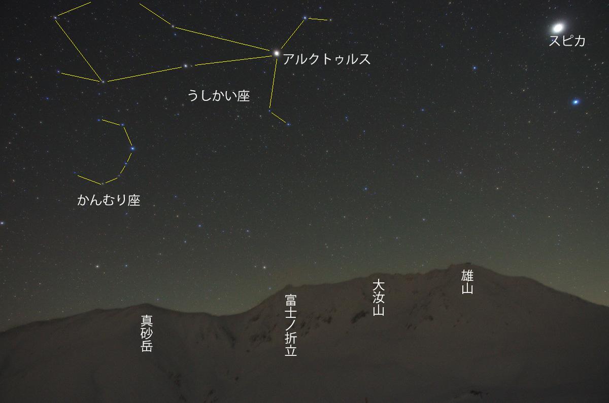 ushikai-K52S2685.jpg