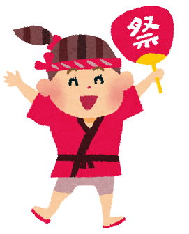 omatsuri_happi_girl.png