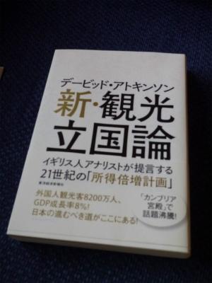 P1160638.jpg