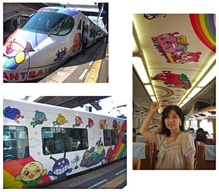 アンパンマン列車450