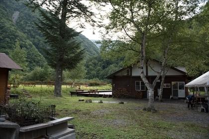 2017-9-20-21-22 荒川&赤石06 (1 - 1DSC_4731)_R