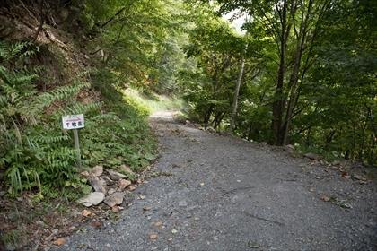2017-9-20-21-22 荒川&赤石18 (1 - 1DSC_4750)_R