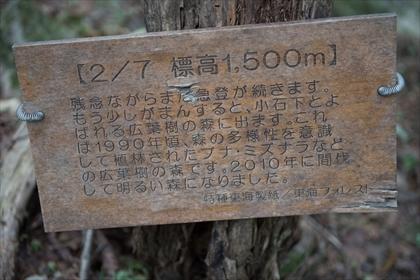 2017-9-20-21-22 荒川&赤石20 (1 - 1DSC_4753)_R