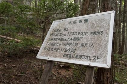 2017-9-20-21-22 荒川&赤石26 (1 - 1DSC_4763)_R