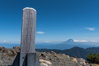2017-9-20-21-22 荒川&赤石80 (1 - 1DSC_5042)_R