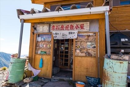 2017-9-20-21-22 荒川&赤石86 (1 - 1DSC_5075)_R
