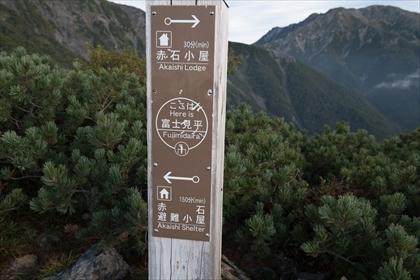 2017-9-20-21-22 荒川&赤石94 (1 - 1DSC_5160)_R
