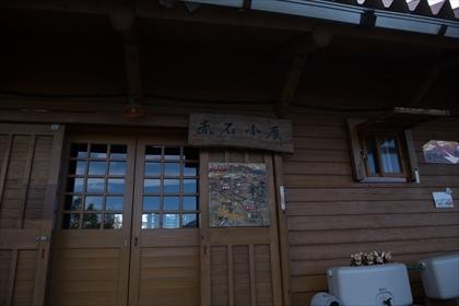 2017-9-20-21-22 荒川&赤石98 (1 - 1DSC_5165)_R