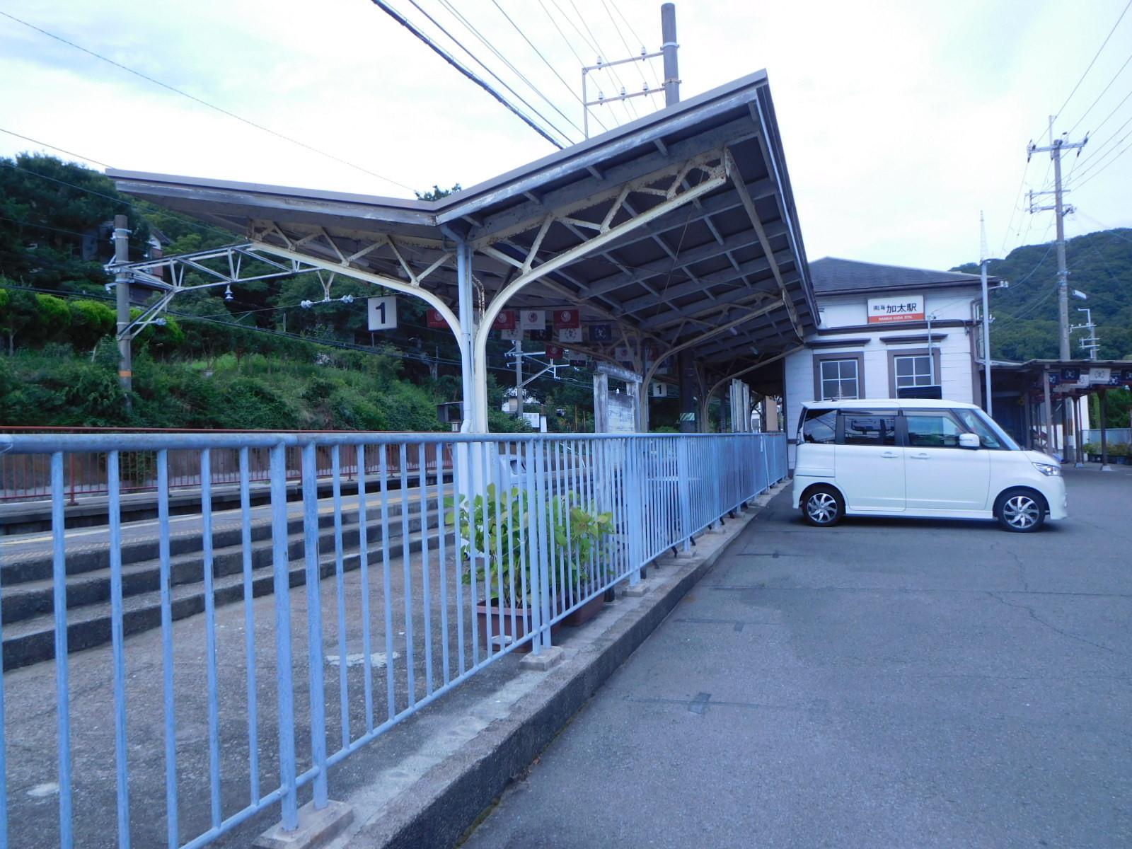 DSCN2498.jpg