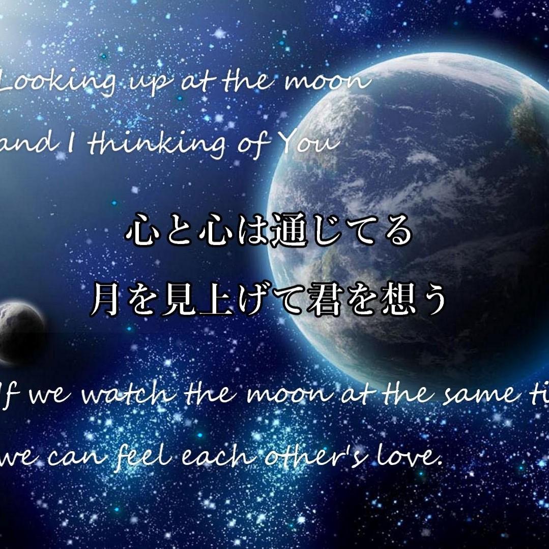 俊智×読む音楽 「以心伝心」