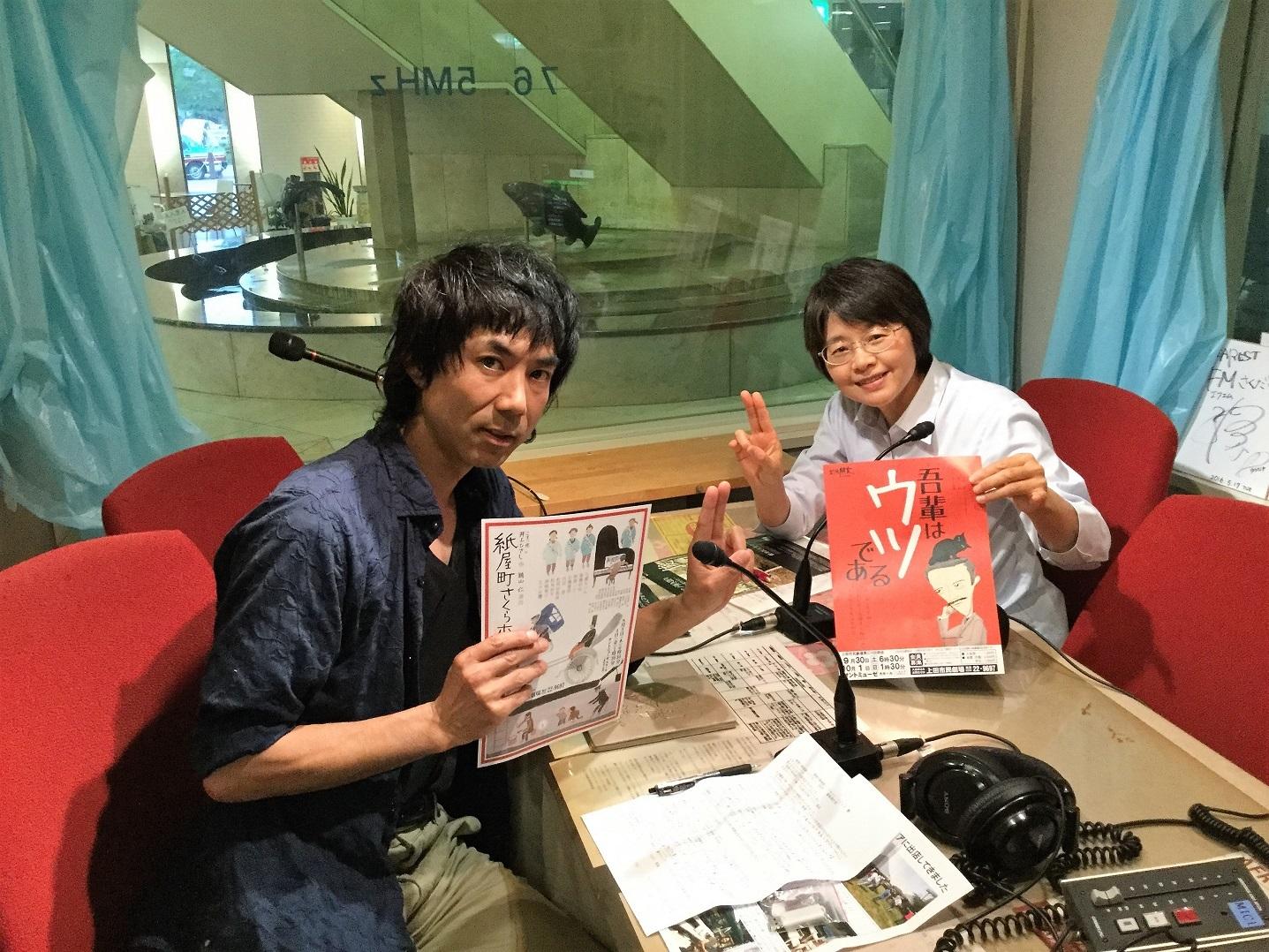 ラジオ出演 2017 7月~