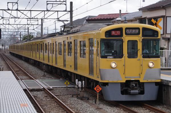 2017-09-23 西武2081F 急行西武新宿行き 2808レ