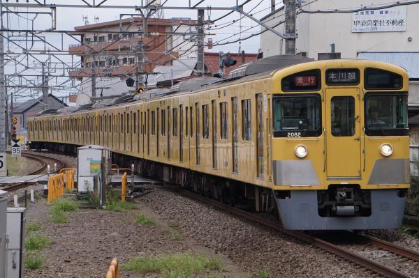 2017-09-23 西武2081F 急行本川越行き 2641レ