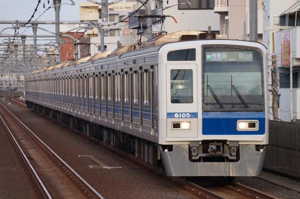 2017-09-23 西武6105F F快急飯能行き 1711レ