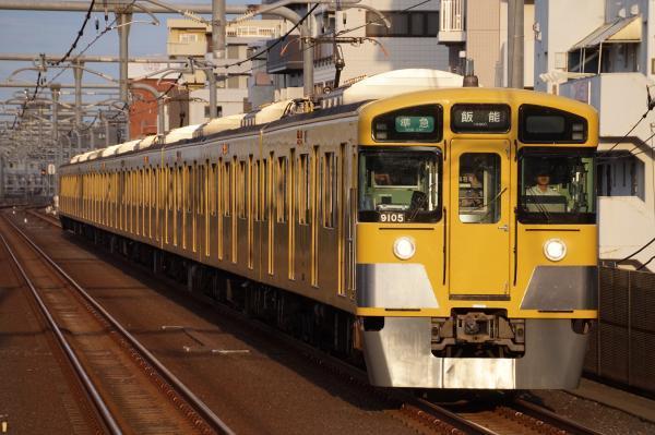 2017-09-23 西武9105F 準急飯能行き 4147レ