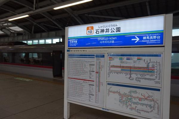 2017-09-23 西武10107F 石神井公園臨時停車