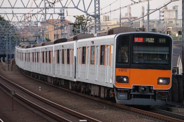 2017-09-26 東武51072F 急行元町・中華街行き